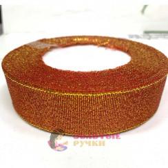 Лента декорированная металлизированная (люрекс) (упаковка 10 рулонов по 25 ярдов) ширина 25 мм, цвет красный