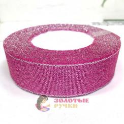 Лента декорированная металлизированная (люрекс) (упаковка 10 рулонов по 25 ярдов) ширина 25 мм, цвет розовый