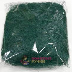 Сизаль, цвет темно-зеленый, пачка 100 г
