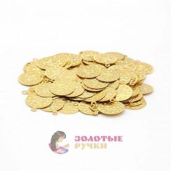 Монетки декоративные  диаметр 18 мм (в уп 100 шт) цвет золото