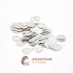 Монетки декоративные  диаметр 18 мм (в уп 100 шт) цвет серебро