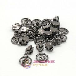 Бегунки металл тип 5 автомат цв. тем никель (уп 50 шт)