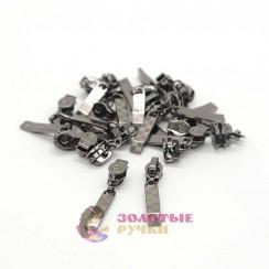 Бегунки спираль тип 3 автомат цв. тем никель (уп 50 шт)