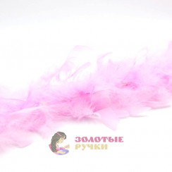 Боа - перо (уп. 2 ярд.) розовый