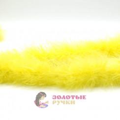 Боа-пух (уп. 2 ярд.) желтый