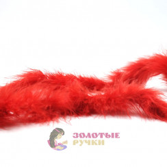 Боа-пух (уп. 2 ярд.) красный