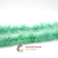 Боа-пух (уп. 2 ярд.) зеленый