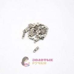 Застёжка для бусы винтовая маленькая стальной цвет в упаковке 50 шт