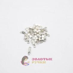 Застёжка для бусы винтовая маленькая серебро в упаковке 50 шт