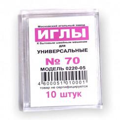 Иглы к бытовым швейным машинам (уп 10шт) для Универсальные №70