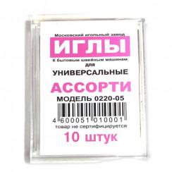 Иглы к бытовым швейным машинам (уп 10шт) для Универсальные № Ассорти
