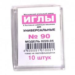 Иглы к бытовым швейным машинам (уп 10шт) для Универсальные №90