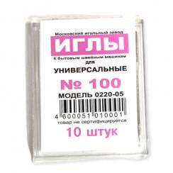 Иглы к бытовым швейным машинам (уп 10шт) для Универсальные №100