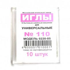 Иглы к бытовым швейным машинам для Универсальные №110