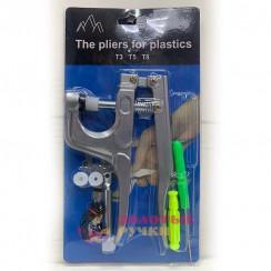Щипцы для установки  пластиковых кнопок длина 17см