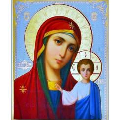 Алмазная мозаика Божией Матери Казанской, на подрамнике - размер 20*30