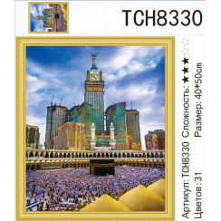 Алмазная мозаика Абрадж аль-Бейт, на подрамнике - размер 40*50