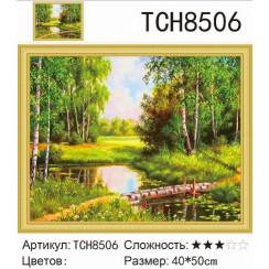 Алмазная мозаика Березовый мостик, на подрамнике - размер 40*50