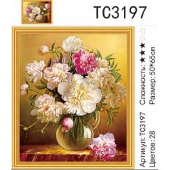 Алмазная мозаика Букет пионов в вазе, на подрамнике - размер 50*65