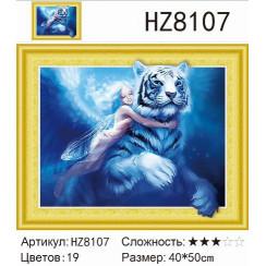 Алмазная мозаика Ангел и летающий тигр, на подрамнике 5D - размер 40*50