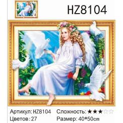 Алмазная мозаика Ангелок с голубями, на подрамнике 5D - размер 40*50