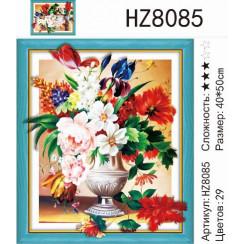 Алмазная мозаика Букет в серебряной вазе, на подрамнике 5D - размер 40*50