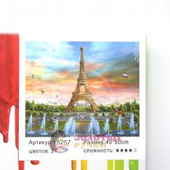 Картины рисование по номерам размер 40*30 в комплекте входит краска акриловый и 2шт кисточки