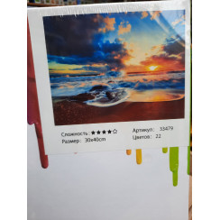 Картины по номерам 30*40