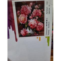 Картины по номерам размер 30*40