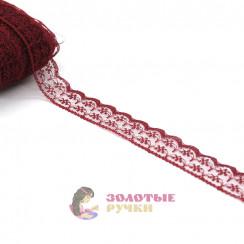 Кружево капрон, ширина 3 см, намотка 45 метров, цвет бордовый