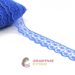 Кружево капрон, ширина 3 см, намотка 45 метров, цвет синий
