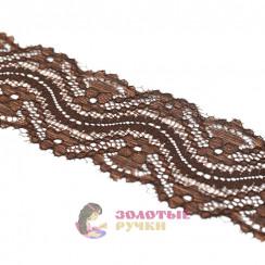 Кружево капрон, стрейч 4 см, намотка 9,3 метров, цвет коричневый