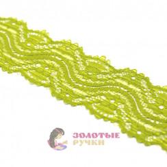 Кружево капрон, стрейч 4 см, намотка 9,3 метров, цвет фисташковый