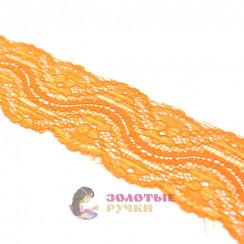 Кружево капрон, стрейч 4 см, намотка 9,3 метров, цвет оранжевый
