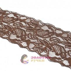 Кружево капрон, стрейч 8 см, намотка 9,3 метров, цвет коричневый