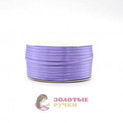 Атласная лента в рулонах по 144 ярда, ширина 3 мм, цвет сиреневый