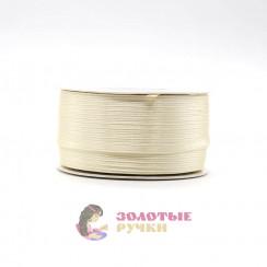 Атласная лента в рулонах по 144 ярда, ширина 3 мм, цвет светло-бежевый