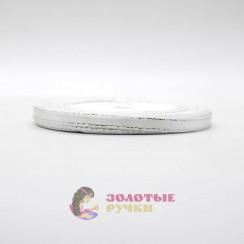 Атласная лента в рулонах по 25 ярдов, с люрексом, ширина 6 мм, белый