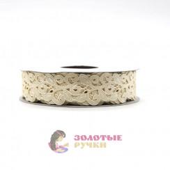 Лента декоративная атласная цветочный узор в упаковке 10 ярд ширина 20 мм цвет молочный