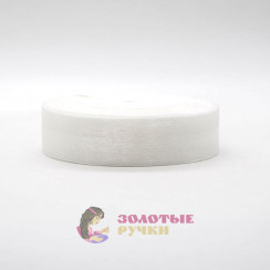 Лента капроновая в рулонах по 50 ярдов, ширина 25 мм, цвет белый