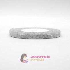 Лента декорированная металлизированная (люрекс) (упаковка 10 рулонов по 25 ярдов) ширина 6 мм, цвет серебро