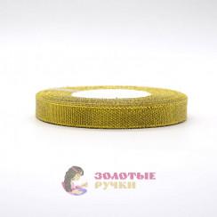 Лента декорированная металлизированная (люрекс) (упаковка 10 рулонов по 25 ярдов) ширина 12 мм, цвет золото