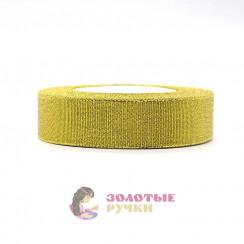 Лента декорированная металлизированная (люрекс) (упаковка 10 рулонов по 25 ярдов) ширина 25 мм, цвет золото