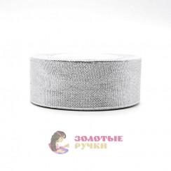 Лента декорированная металлизированная (люрекс) (упаковка 10 рулонов по 25 ярдов) ширина 40 мм, цвет серебро