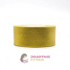 Лента декорированная металлизированная (люрекс) (упаковка 10 рулонов по 25 ярдов) ширина 40 мм, цвет золото
