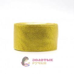 Лента декорированная металлизированная (люрекс) (упаковка 10 рулонов по 25 ярдов) ширина 50 мм, цвет золото