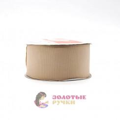 Лента репсовая в рулонах по 30 ярдов, ширина 50 мм, цвет бежевый