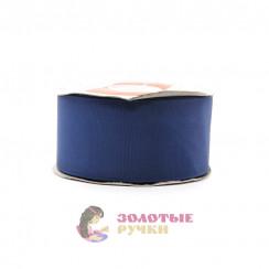 Лента репсовая в рулонах по 30 ярдов, ширина 50 мм, цвет темно синий
