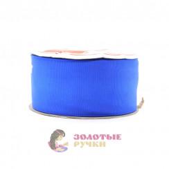 Лента репсовая в рулонах по 30 ярдов, ширина 50 мм, цвет василек