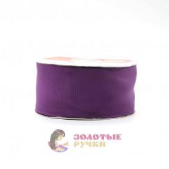 Лента репсовая в рулонах по 30 ярдов, ширина 50 мм, цвет фиолетовый